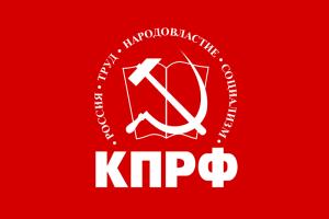 Возложение венков и цветов к памятному Кресту защитникам Дома Советов