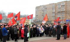Митинг в Орехово-Зуево (07.11.2015)