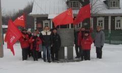 Коммунисты Ленинского района почтили память В.И. Ленина (09.01.2015)