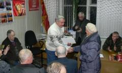 Серпуховский РК КПРФ подвел итоги работы в уходящем году (01.12.2017)