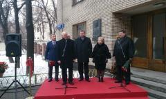 Открытие мемориальной доски Василию Конотопу (13.02.2015)