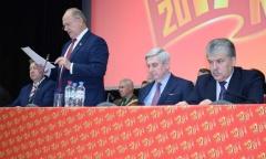 В Подмосковье открылся второй этап XVII съезда КПРФ (23.12.2017)