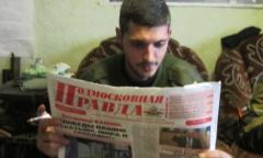 Донецк: герой – ополченец «Гиви»: «Подмосковная Правда – залп по хунте и «правосекам»!» (16.02.2015)