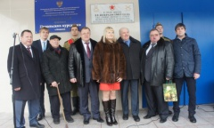 Музей Подольских курсантов отметил полувековой юбилей (20.02.2015)