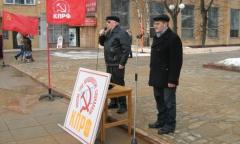 Митинг в Можайске (21.02.2015)