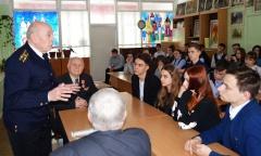 В Болшевской средней общеобразовательной школе №6 прошел урок мужества (22.02.2018)