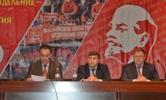 Состоялся второй этап 45-ой отчетно-выборной Конференции МК КПРФ (28.02.2015)