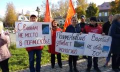 Шаховских коммунистов загоняют в подполье (13.10.2018)