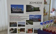 Совхозу имени Ленина – 100 лет! (09.11.2018)
