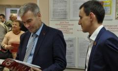 Состоялась 48-я отчётно-выборная Конференция МК КПРФ (15.12.2018)