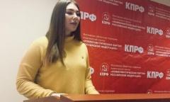 Состоялось общее собрание МК ЛКСМ РФ (08.12.2018)