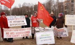 Пикет в Черноголовке (26.03.2015)