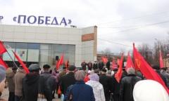 Митинг в Домодедово (07.04.2015)