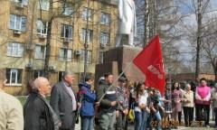 День Памяти В.И.Ленина в Можайске (22.04.2019)