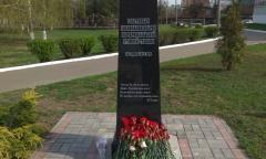 В Бронницах прошли мероприятия, посвящённые 33-й годовщине аварии на ЧАЭС (26.04.2019)