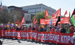 1 мая – праздник трудового народа! (01.05.2019)
