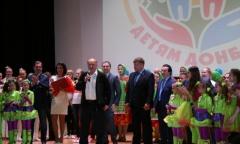 Концерт «Дети России – детям Донбасса» (20.04.2015)