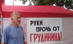 Правдинские коммунисты поддержали дело Павла Грудинина (16.06.2019)
