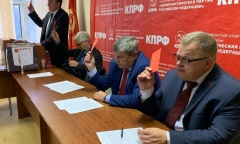 Состоялся четвёртый этап 48-й отчётно-выборной Конференции МК КПРФ (24.10.2019)