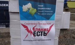 Премия на помощь Донбассу (01.05.2015)