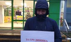 До выборов в Ленинском городском округе осталась неделя (15.12.2019)
