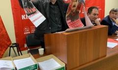 Состоялось Совещание городских организаций МК КПРФ (30.01.2020)