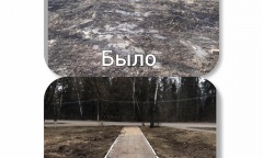 «Ленин жил, Ленин жив, Ленин будет жить!» (01.04.2020)
