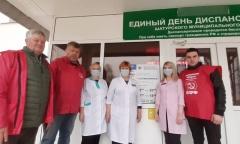Раменский ГК КПРФ не бросает в беде! (15.04.2020)