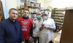 Коммунисты снова помогли медучреждениям (17.04.2020)