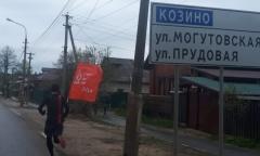 Щелковские коммунисты помнят подвиг Советских солдат (09.05.2020)