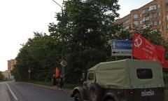 Марафон Победы: Щёлково-Фрязино-Фряново-Щёлково (25.06.2020)