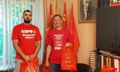В Реутове коммунисты поздравили «Детей войны» с 75-летием Победы (27.06.2020)