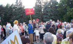 Митинг в Мытищах (21.07.2015)
