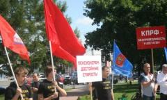 Митинг в Бронницах (25.07.2015)