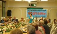 Заседание областной организации «Дети войны» в Московской областной Думе (15.07.2015)