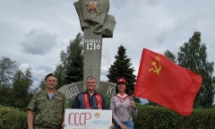 В Одинцово коммунисты провели автопробег под лозунгом «За справедливую народную власть!» (15.08.2020)