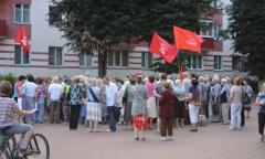 Митинг в Балашихе (13.08.2015)