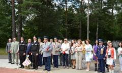 День Монино прошел под красными знаменами (20.08.2015)