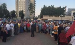Митинг в Красногорске (26.08.2015)