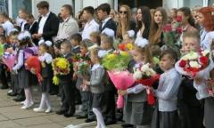 Михаил Леонтьев поздравил школьников с Днем знаний (01.09.2015)