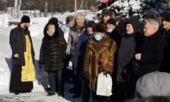 День памяти воинов-интернационалистов отметили в Королёве (15.02.2021)