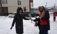 Химкинские коммунисты поздравили женщин с 8 марта (07.03.2021)