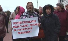 Митинг в Раменском (29.09.2015)