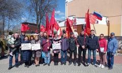 1 мая в Ногинске коммунисты провели митинг (01.05.2021)