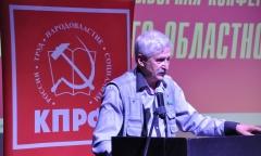 Подмосковные коммунисты определили свой выбор! (26.06.2021)