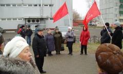 Митинг в Электрогорске (08.11.2015)