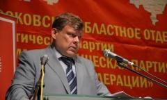 Пленум МК КПРФ (12.06.2015)