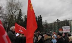 Митинг в Люберцах (05.12.2015)