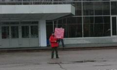 Митинг в Серпухове (05.12.2015)