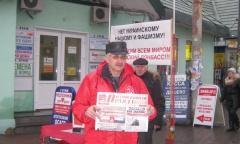 Пикет в Одинцово (05.12.2015)